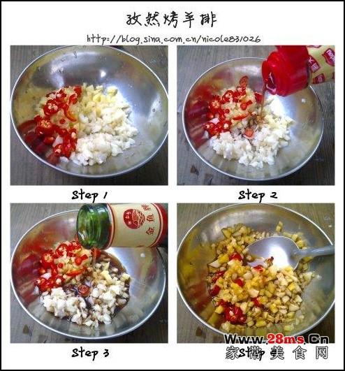 豪放派孜然烤羊排的做法(荤菜)