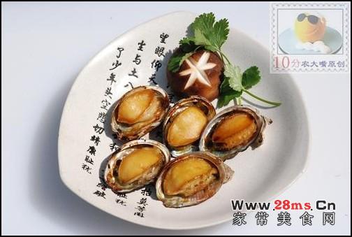 酱汁烧烤小鲍鱼的做法(海鲜家常菜)