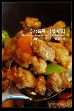 东北菜―溜肉段图解