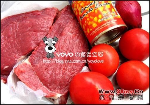 家常美食网 动物菜单 牛肉 >西红柿牛肉汤图解的做法       西红柿