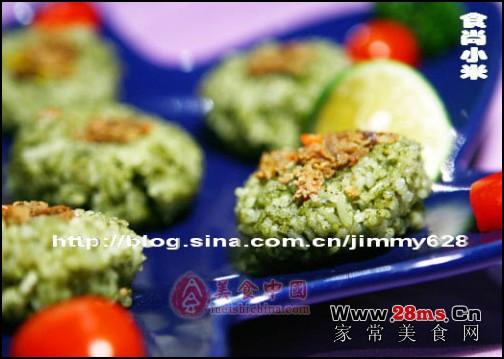小米美食推荐―鸭肝茶饭团