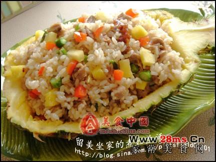 跟着食谱大全的做法图解来做这道菠萝鸭香炒饭图解吧.
