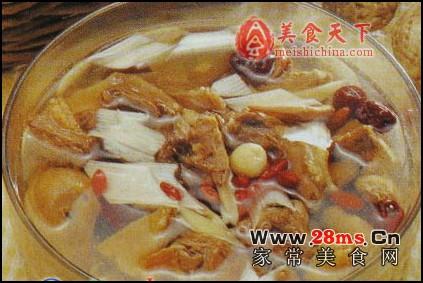 四宝鸽肉汤