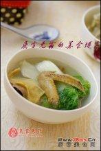 乳鸽青菜汤图解