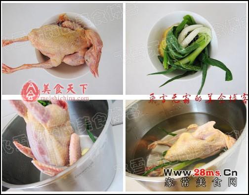 乳鸽青菜汤:一碗汤温暖一家人