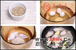 清鸡汤薏米鸽蛋
