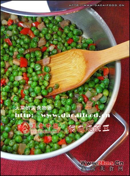 腊肉烧豌豆图解的做法