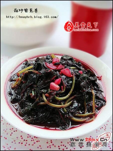 蒜炒紫苋菜