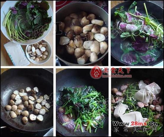 苋菜草菇嫩豆腐
