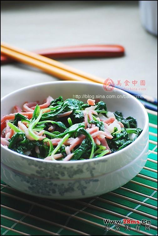 苋菜炒火腿丝