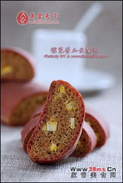 重复生活,新鲜面包。【紫苋菜玉米餐包】