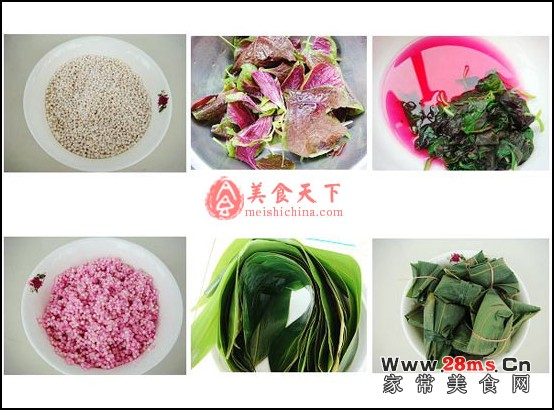 端午粽飘香-晶莹剔透的水晶蜜枣粽; 西米粽子:水晶蜜枣粽的做法;;