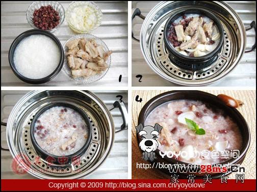 百合红豆排骨粥