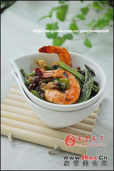 干煸虾四季豆(微波)