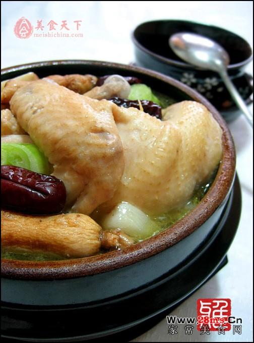 韩式人参鸡