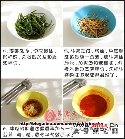 小家庭韩式拌饭图解的做法