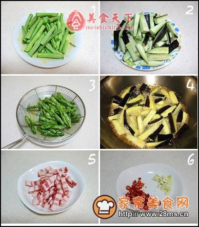 干锅茄子扁豆图解的做法_怎么做干锅茄子扁豆图解 ...