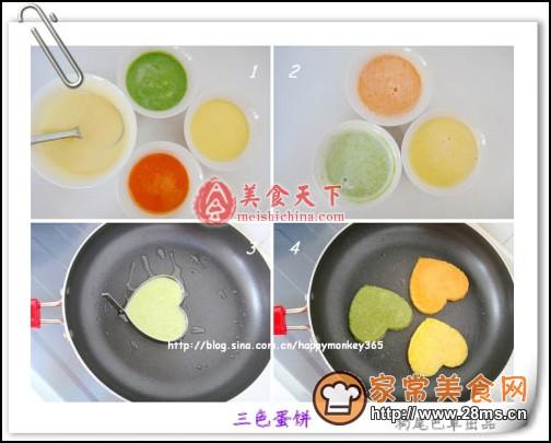 三色蛋饼图解做法简单是豇豆做法大全的常见菜,不一定要看三色蛋饼图解视频才能学会,但怎么做三色蛋饼图解最好吃,跟着食谱大全的做法图解来做这道三色蛋饼图解吧。   三色蛋饼    三色蛋饼图解的食材和原料:玉米半根、胡萝卜一根、豇豆一小把、鸡蛋两个。   辅料:面粉、糖或盐。   教您三色蛋饼图解的家常做法,如何做三色蛋饼图解才好吃   (一)三色蛋饼图解的食材和调料准备   图1、2、 所有三色蛋饼图解的食材和调料洗净,用刀将玉米粒从玉米棒上切下来,豇豆切丁,胡萝卜切小片;   图3、4、 将玉米粒,豆