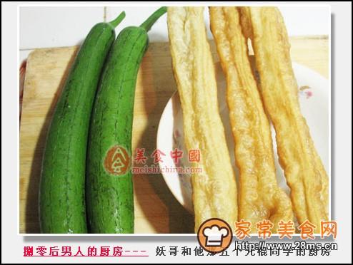 丝瓜油条汤图解的做法