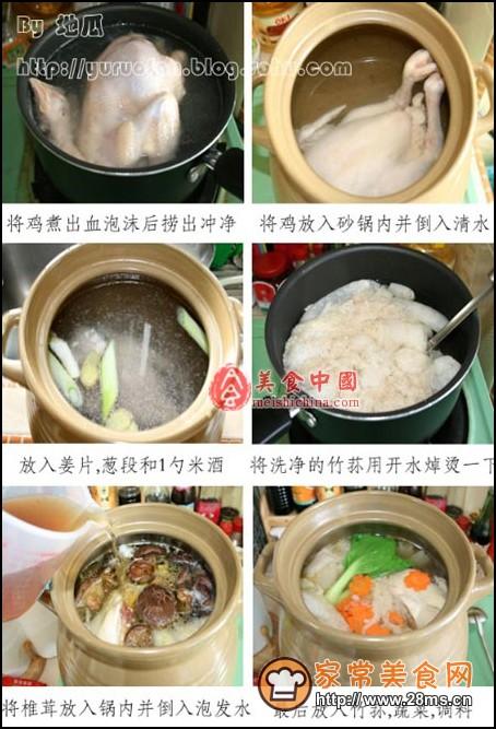 椎茸竹荪煲鸡汤