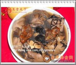 发菜蚝豉莲藕猪手汤图解