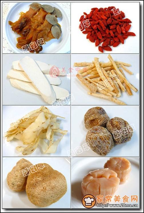 海螺干炖猴头菇