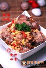 猪蹄滑菇黄豆汤图解