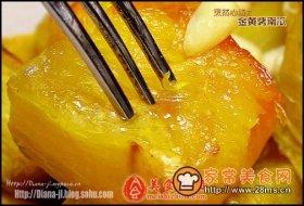 金黄烤南瓜图解
