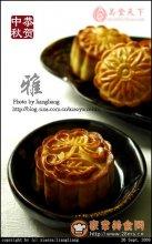 广式五仁饼图解
