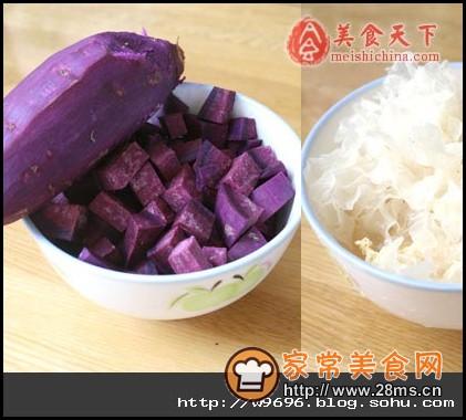 紫薯米的做法大全图解