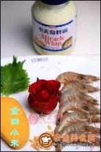 玫瑰松子芒果虾图解