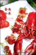 草莓浓汁�h龙虾图解