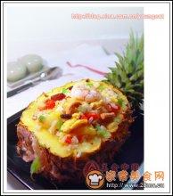 鲜香菠萝饭图解
