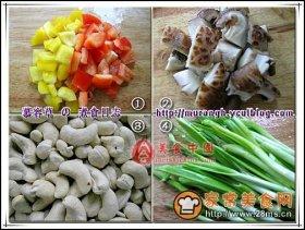 千叶豆腐图解