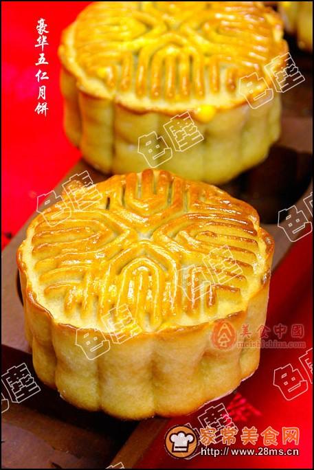 豪华五仁月饼