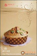 南瓜子蛋糕图解