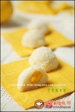 芒果糯米糍图解