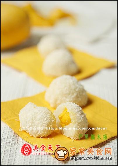 柔软的甜蜜-芒果糯米糍