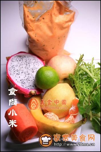 所有橘子胡萝卜水果沙拉图解的食材和原料洗净