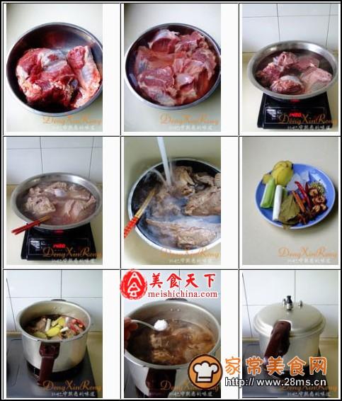 高压锅简易版卤牛肉图解的做法