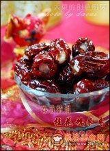 春节家宴桂花糯米枣图解