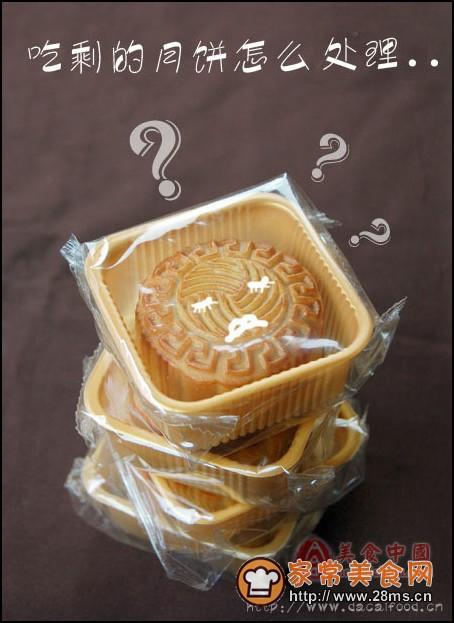 吃剩的月饼怎么处理?――【月饼八宝粥】