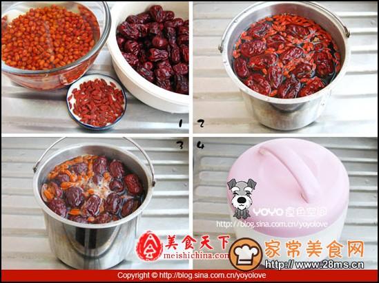 枸杞红枣赤豆汤