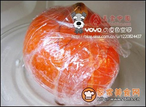 小米饭南瓜盅