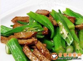 秋葵炒素排条