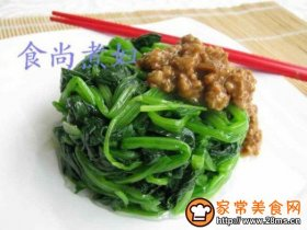 肉酱拌菠菜