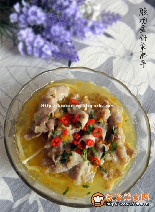 酸汤金针汆肥羊的做法