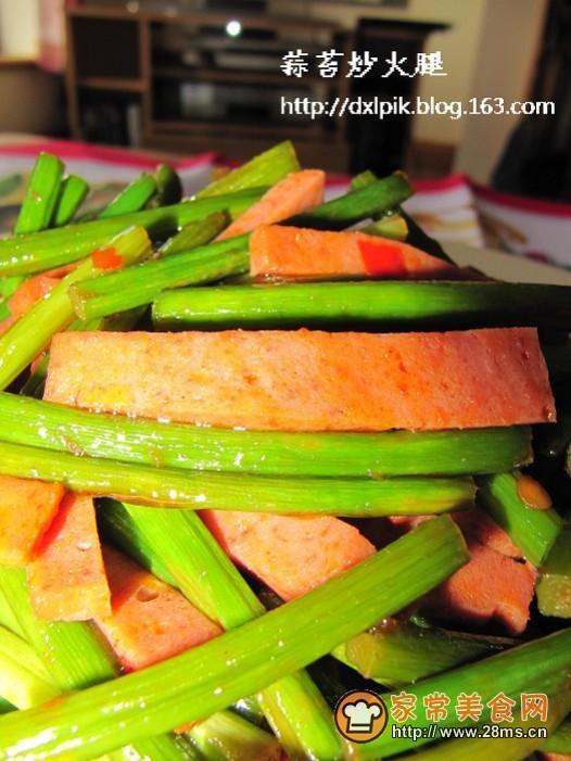 蒜苔炒火腿的做法