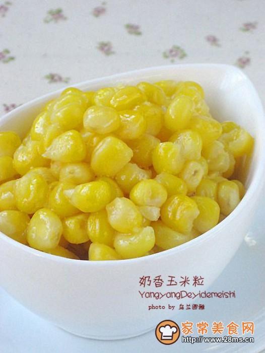 奶香玉米粒的做法
