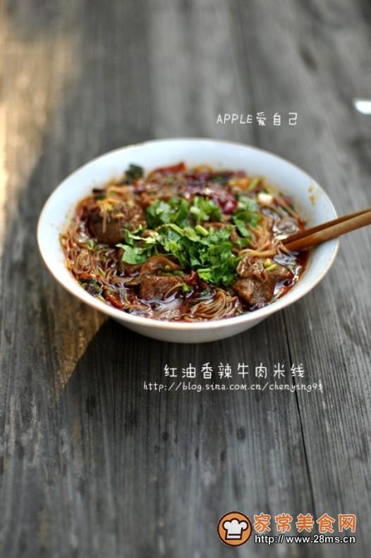 红油香辣牛肉米线的做法